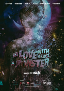 In Love With A Monster