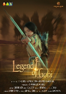Legend of Gobi