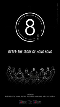 Octet: The Story Of Hong Kong