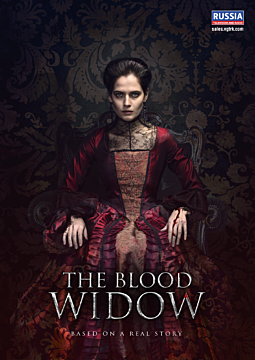 The Blood Widow