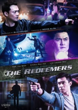 The Redeemers (working title)