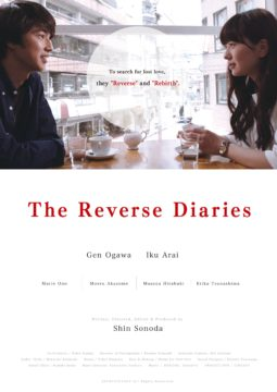 The Reverse Diaries