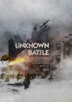 Unknown Battle